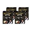 【販売再開】崎山ツバサの純喫茶ビーフカレー4個セット(ブロマイド付)